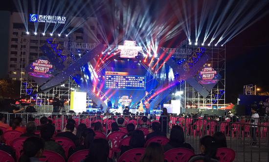 """16年(首届)海南国际旅游岛购物节开幕 狂欢""""嗨""""购33天"""